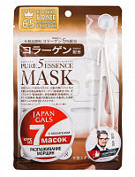 Набор масок для лица с коллагеном 7 шт Japan Gals 09717, 09171 Pure5 Essence